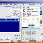 ekran-goruntuleri - paket-servisi3.jpg